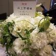 星の王子さま@東京芸術劇場プレイハウス2階C列下手