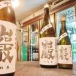 『29BY 巌(いわお) 白ラベル 特別純米生酒 本生』