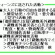6/29 「わーくOnlinePicUp No.071」残りの頁、完成です