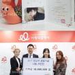 チャン・グンソクのファンクラブ、聴覚障害児のために1000万ウォン寄付