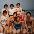 昭和55年頃の水着とスキーウェア❤️