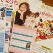 高崎東倫理法人会 モーニングセミナー