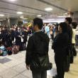 5年生東京学習旅行解散