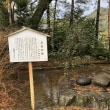 浦嶋神社 (京都府与謝郡伊根町)