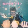 【夏前企画】~海好きな人の集まる会~《マリンスポーツ部主催》~今夏は1度きりの企画です!!
