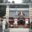 金運の神様に、祈願しましょう。「聖神社」と「大前神社」