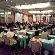 会津若松鶴城ライオンズクラブ結成50周年記念式典と祝賀会が開かれました\(^-^)/
