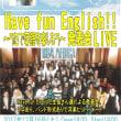 Have fun English!! 発表会 LIVE