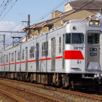 2017年12月14日 山陽電車6000系6005Fを撮る