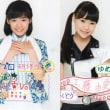 HBCラジオ「Hello!to meet you!」第93回 中編 (7/8)