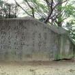 【PICK UP】 古代の迎賓館 鴻臚館(こうろかん)<福岡市中央区>
