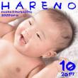 『100日記念 はだかんぼ♫』札幌格安写真館フォトスタジオ・ハレノヒ
