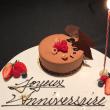 恵比寿のミシュラン二つ星シャトーレストラン「ラターブルドゥジョエルロブション 」