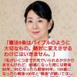 樹木希林も吉永小百合と同じことを言っていた。戦後が80年・90年・100年と続いてほしい。