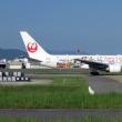 昨日の福岡空港