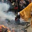 如意輪寺…火渡り