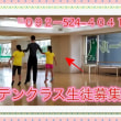 本格的なキッズラテンクラスを福岡で作りたい ジャイブに挑戦 kids ballroomdance 【福岡市中央区社交ダンススクールライジングスター 】