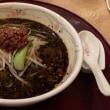 黒胡麻担々麺を頂きました。 at 中国膳 龍宮