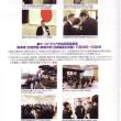 熊本の冨田さんより!熊本日豪協会 平成29年度版 Ibformation 15