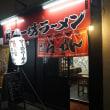 マー坊ラーメン@福井 伝統的で革新的!深夜の路地裏で一杯いかが!?