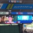 2018.5.13. マリーンズ9回戦(@西武ドーム)
