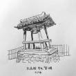20180320 弘道館 学生警鐘 水戸市