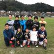 2017絆カップU11サッカー大会