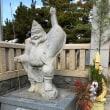 車旅4日目~明石城・神戸編~1/6