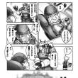 【ショートコミック】リーボック古書店へようこそ!!