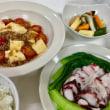 食器屋さん巡りと台湾スイーツ『豆花』