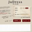 日本語住所を英語表記に変換するWebサービス【JuDress】