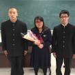 3月1日 卒業式