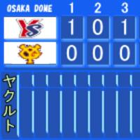 【試合結果】●巨人2-8ヤクルト