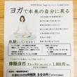 新しい体験メニューできました(^^)お得に気軽に体験!毎日受付中です。