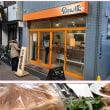 ロケハン途中に見つけた佐竹商店街の食パン専門店。