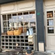 ブランチ&カフェ&雑貨屋