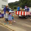 村の夏祭り