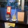 ブックファースト梅田店でお茶してみました!オシャレな店内で眺めもいいですね!