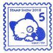 ぶらり旅・スタンプショウ2018⑤スタンプラリー(台東区)