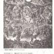 聖書の壮大な歴史絵巻を読みとく(5)