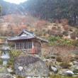 2018毘沙門まつりと冬の達身寺01/16