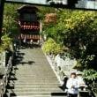 太平山神社へ行ってきました。