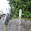 道標左0174 冷泉天皇陵、後一条天皇陵、後二条天皇陵 参道