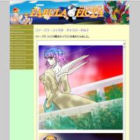 追伸 ホームページを更新しました。