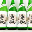 『車坂 純米大吟醸 四割磨き 袋吊り斗瓶取り 一つ火原酒 29BY 1800ml』
