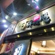 香港2日目~「晶晶甜品」「祥興記」「檀島珈琲餅店」