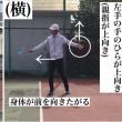 ■バックハンドスライス  バックハンドスライスが浮いてしまう原因④「左手の手のひらが上向きになっている」  〜才能がない人でも上達できるテニスブログ〜