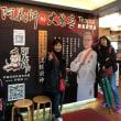 台湾旅行(後半2)