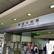 10/13 JR東海さわやかウォーキング(美濃太田)