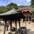 深大寺と高尾山のバスツアー